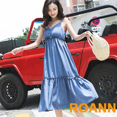 甜美V領拼接皺褶雪紡吊帶洋裝 (藍色)-ROANN