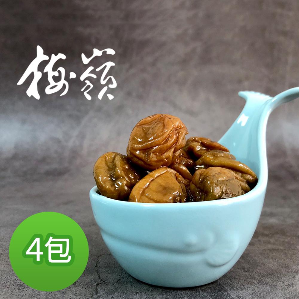 梅嶺 享梅滋紫蘇梅(250gX4包)