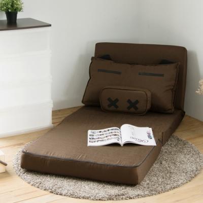 Home Feeling 單人萌萌豬造型沙發床/和室椅/沙發椅(3色)-80x50x59cm