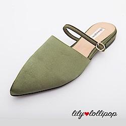 Lilylollipop Claudia尖頭緞面平底鞋--橄欖綠色