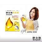 舒立效-蜂蜜檸檬潤喉糖無糖配方(24粒裝)