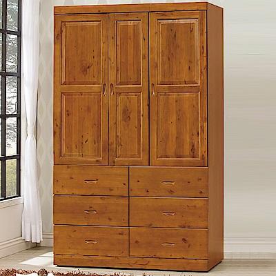 AS-亞琣蒂斯實木4x7尺衣櫥-120x60x204cm