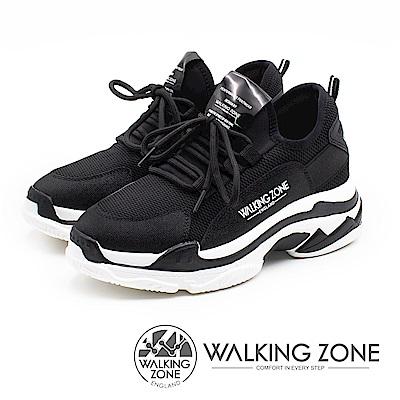 WALKING ZONE 透氣襪套式厚底運動休閒鞋 女鞋 - 黑(另有白)