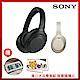 SONY WH-1000XM4 無線藍牙降噪耳罩式耳機 product thumbnail 1