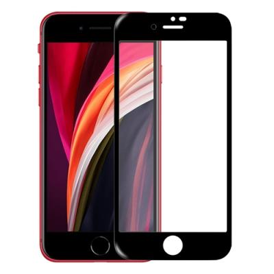 Metal-Slim Apple iPhone SE(第二代) 2020 0.3mm 3D全膠滿版9H鋼化玻璃貼