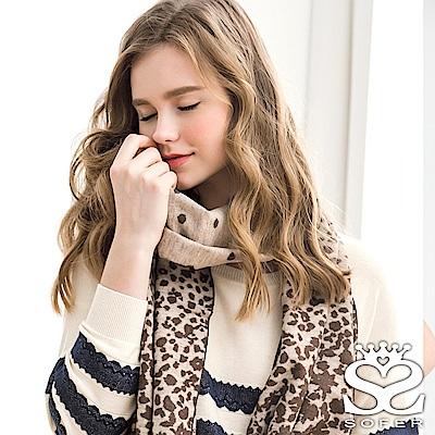 SOFER 點點渲染100%蠶絲保暖圍巾 - 可可