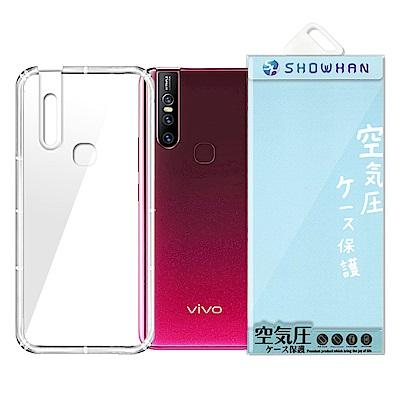 【SHOWHAN】VIVO V15 氣墊防摔抗震空壓殼