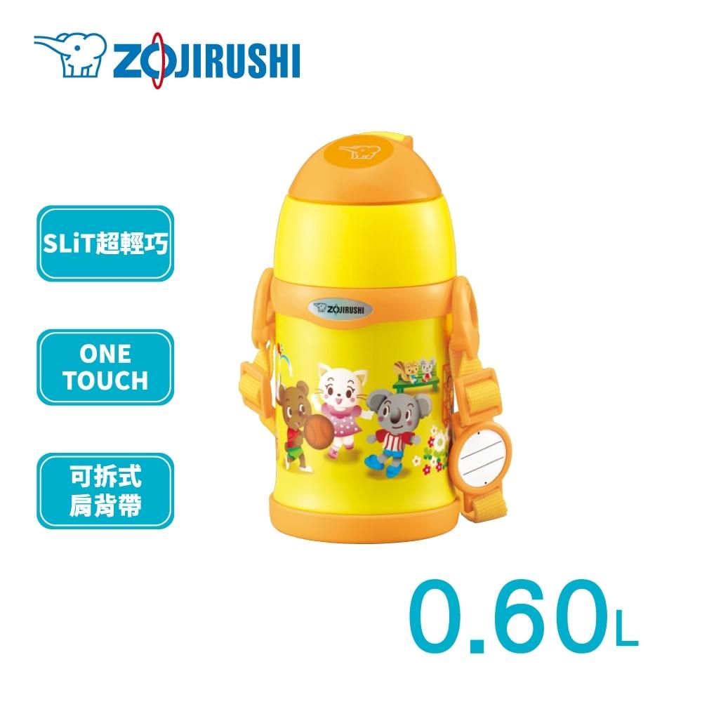象印*0.45L*童用不鏽鋼真空保冷瓶(ST-ZEE45)-快