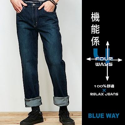 鬼洗 BLUE WAY 機能系-雙彈中低腰直筒褲(牛仔藍)