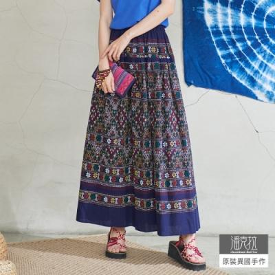 潘克拉 民族圖騰印花長裙- 藍色