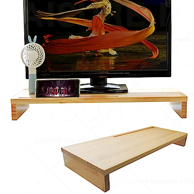 AISURE愛秀王-台灣製高質感0甲醛 實木螢幕架-加寬版松木