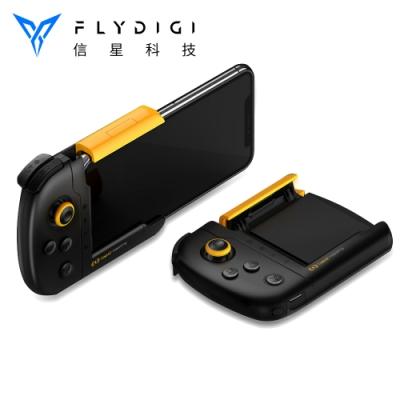 Flydigi飛智 黃蜂單手手把 X版(For iPhone X/Xs/Xs Max)