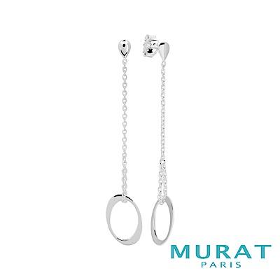 MURAT Paris 法國輕珠寶 典雅鏤空橢圓垂吊耳環