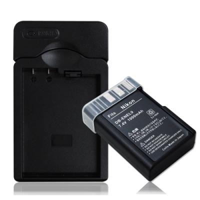 WELLY Nikon EN-EL9A / ENEL9 認證版 防爆相機電池充電組