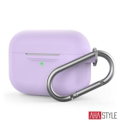 AHAStyle AirPods Pro 輕薄掛勾保護套(掛鉤款)薰衣草紫色