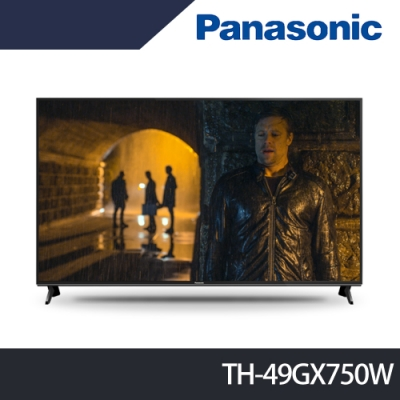 Panasonic國際牌 49吋 4K HDR 液晶顯示器+視訊盒 TH-49GX750W