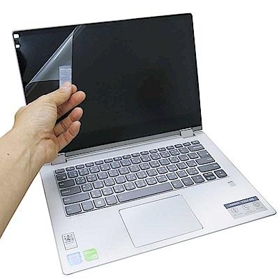 EZstick Lenovo IdeaPad YOGA 530 14 專用 螢幕保護貼