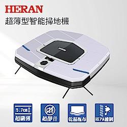Heran禾聯 超薄型高效能智慧掃地機器人301E6-HVR
