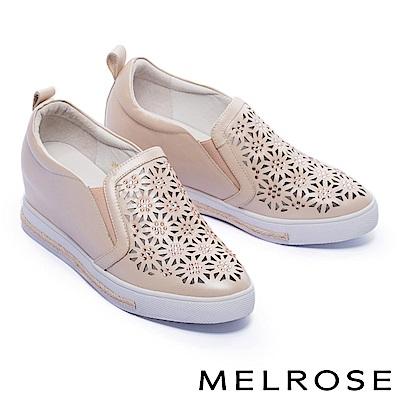 休閒鞋 MELROSE 時尚百搭晶鑽沖孔全真皮厚底休閒鞋-米