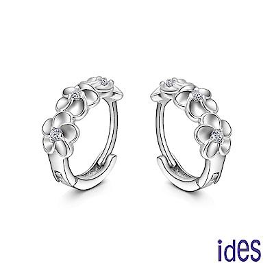 ides愛蒂思 輕珠寶設計款晶鑽耳環/山茶花