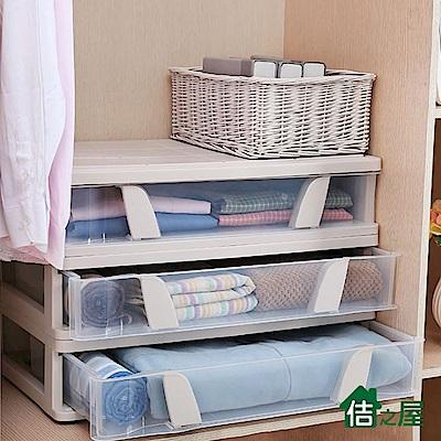 佶之屋 清新簡約抽屜式可堆疊移動隙縫收納箱 30L