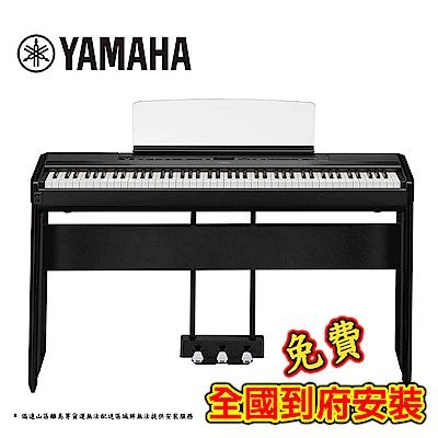 YAMAHA P515 BK 88鍵標準木質琴鍵電鋼琴 旗艦機種 曜岩黑色