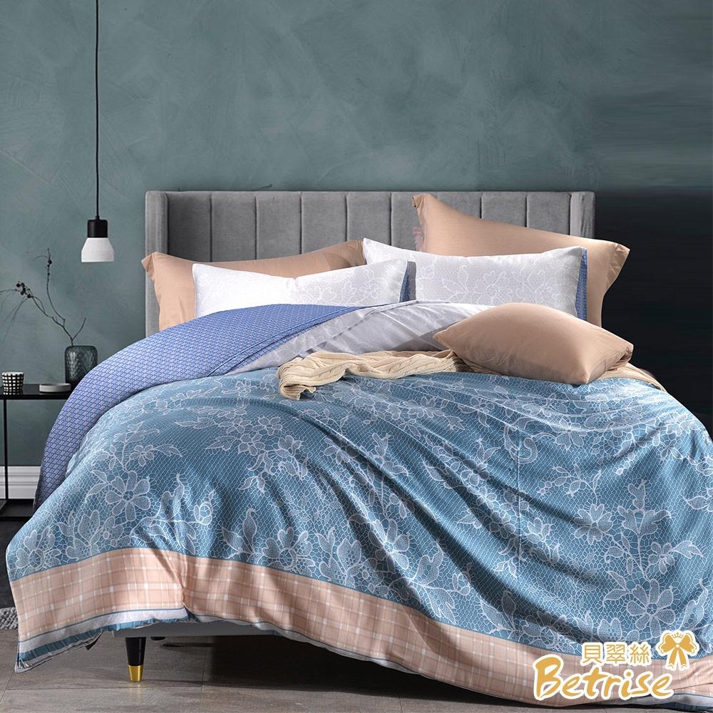 (贈植物精油防蚊扣)Betrise100%奧地利天絲鋪棉兩用被床包組-單/雙/大均價 (簡約風情)