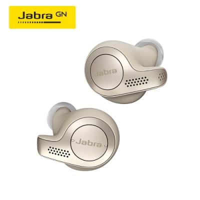 Jabra Elite 65t 真無線藍牙耳機(柏金)(公司貨)