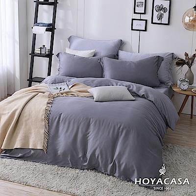 HOYACASA自由簡約 加大四件式60支天絲被套床包組-薄霧灰