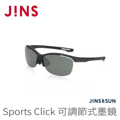 JINS&SUN Sports Click 可調節式墨鏡(AMRN21S132)霧黑