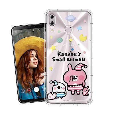 卡娜赫拉 ASUS Zenfone 5Z ZS620KL 彩繪空壓手機殼(晚安)