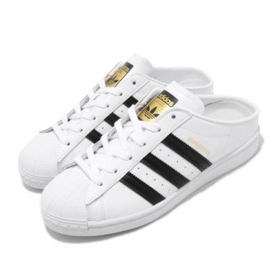 adidas 休閒鞋 Superstar Slip On 男女鞋 愛迪達 三葉草 貝殼頭 懶人鞋 情侶穿搭 白 黑 FX0527