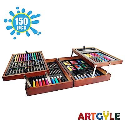 美國ARTGYLE 木質雙層綜合繪畫套組(150PCS)