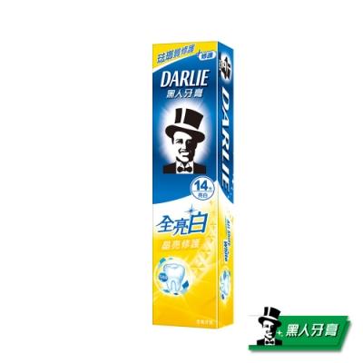 黑人 全亮白 - 晶亮修護牙膏140g