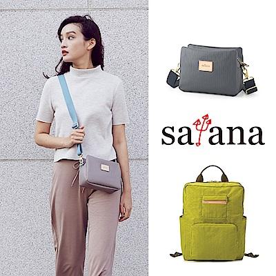 【時時樂限定】satana - 品牌生日慶後背/斜背多款限定