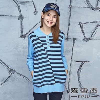 【麥雪爾】純棉POLO領條纹針織上衣-藍