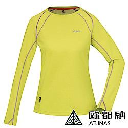 【ATUNAS 歐都納】女款防霉抗菌防曬長袖排汗T恤A-T1821W黃綠