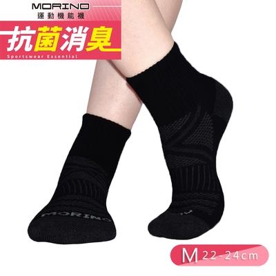 【MORINO摩力諾】女襪(黑) MIT抗菌消臭X型氣墊1/2短襪/運動襪 /氣墊襪/除臭襪 (M22~24cm)