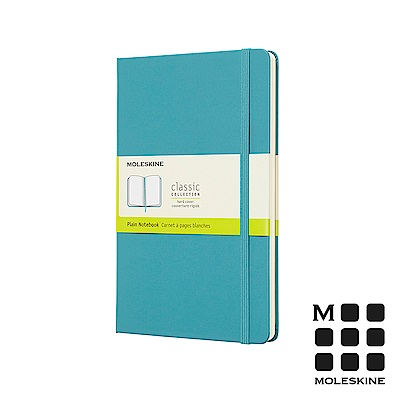 MOLESKINE 春夏系列經典硬殼筆記本(L型空白)-珊瑚藍