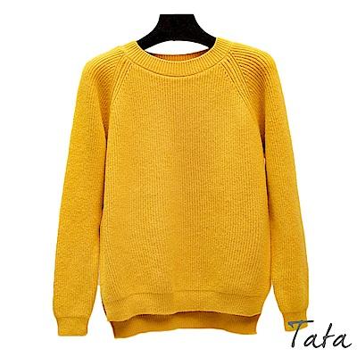 壓紋開叉針織上衣 共三色TATA