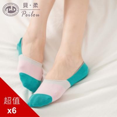 貝柔0束痕柔棉止滑襪套-素色/彩色帆布鞋款(6雙組)