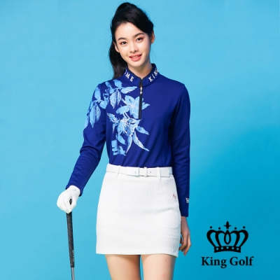 【KING GOLF】撞色包邊領口立領拉鍊印花長袖POLO衫-寶藍