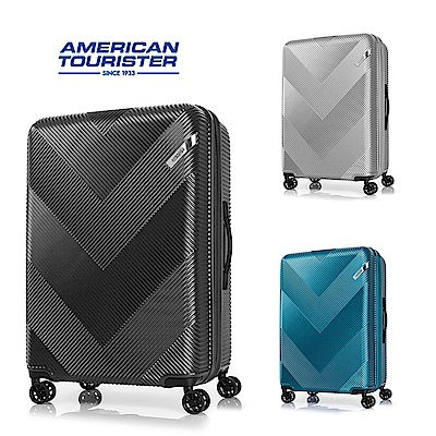 AT美國旅行者 29吋Hygge防盜防爆拉鍊可擴充行李箱(三色可選)+AT美國旅行者 密碼鎖行李箱綁帶