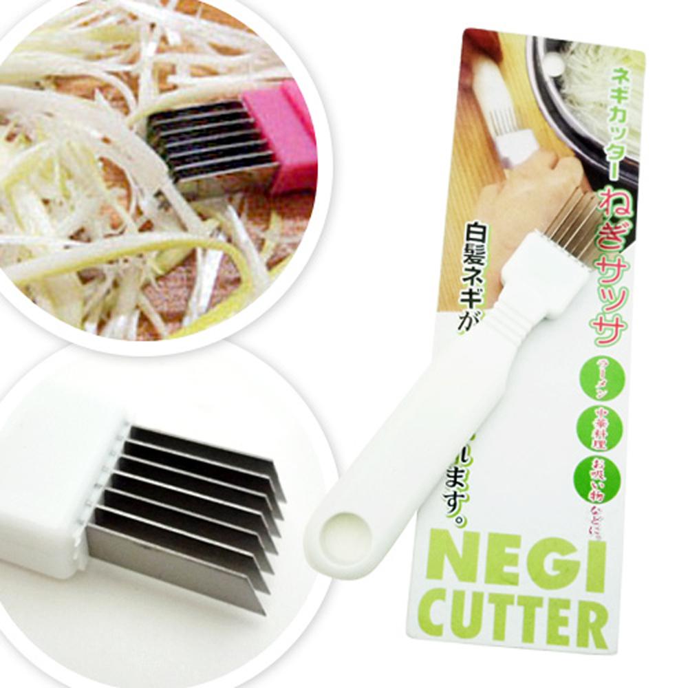 kiret 專業蔥絲刀-廚房好幫手好用輕鬆切絲