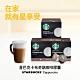 星巴克卡布奇諾咖啡膠囊3x120g product thumbnail 1