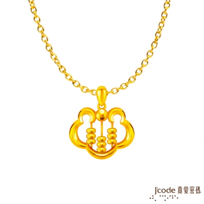 J code真愛密碼 招財如意算盤黃金墜子 送項鍊