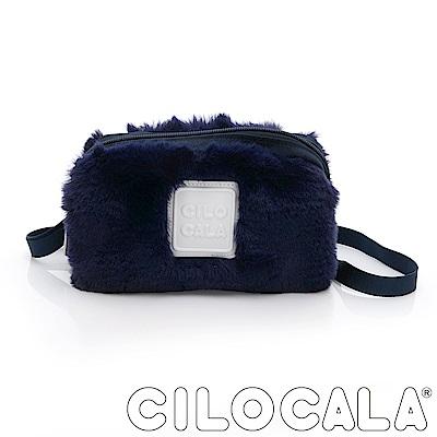 CILOCALA 限量版-亮彩尼龍毛毛防潑水方包 深藍