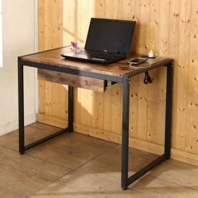 佳美 仿舊木紋辦公桌 工作桌 會議桌 桌子 (附筆筒/插座) 寬98x深60x高77cm