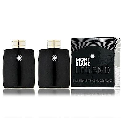 MONT BLANC萬寶龍 傳奇經典男性淡香水 小香4.5ml (2入)