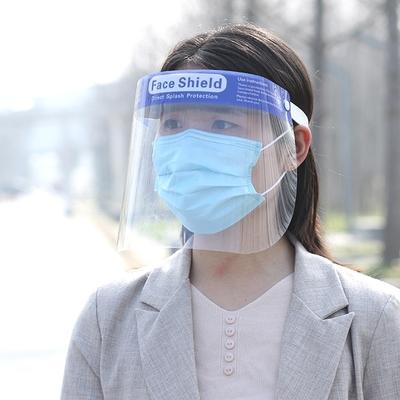 [時時樂限定] 現貨100組_Conalife 防疫神器防飛沬抗疫防護面罩 (10入組)